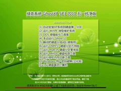 綠茶系統 Ghost XP SP3 2011 五一純凈版