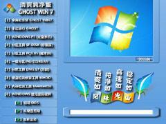 <font color='#006600'>风林火山 Ghost Win7 SP1 清爽纯净版V2011_06[64位系统]</font>