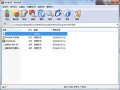 WinRAR V5.01 Final x32 V1 烈火汉化安装版