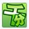 http://img1.xitongzhijia.net/140714/46-140G41QG3U2.jpg