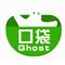 口袋Ghost(一键备份还原工具) V1.1.13.8