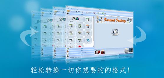 視頻格式轉換器免費下載_視頻格式轉換器哪個好