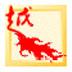 http://img4.xitongzhijia.net/150113/46-150113160202108.jpg