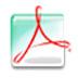 Adobe PDF打印机 V7.0