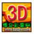 博众数字三 V7.9.16 官方安装版