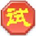 http://img3.xitongzhijia.net/150206/52-150206161A4348.jpg