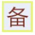http://img2.xitongzhijia.net/150213/52-150213163355G5.jpg