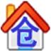 簡用倉庫管理軟件 V7.9 官方正式版