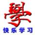 http://img3.xitongzhijia.net/150305/46-150305115510F3.jpg