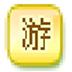 一键换IP V2.0 绿色版