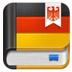 德語助手 V12.2.3 官方版
