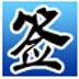 小湖个性签名设计软件 V1.1 绿色版