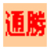http://img3.xitongzhijia.net/150513/52-1505131P151510.jpg