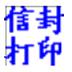 http://img5.xitongzhijia.net/150602/59-15060213305TM.jpg