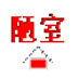 http://img5.xitongzhijia.net/150701/66-150F11IG93G.jpg