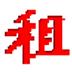http://img2.xitongzhijia.net/150727/68-150HG5055M03.jpg