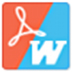 極速PDF轉Word工具 V2.0.3.0 官方安裝版