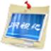 网视纪 V5.1.8