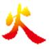 http://img5.xitongzhijia.net/151130/70-151130153033149.jpg