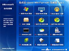 ����Ա���� GHOST WIN7 SP1 X86 װ���Ż��� V2016.01 (32λ)