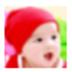 新星寶寶取名軟件 V6.9.0.990