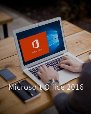 Office2016安装激活教程