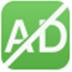 ADkiller弹窗广告拦截器 V3.0.1 绿色版