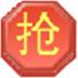 http://img3.xitongzhijia.net/160922/70-16092211300D54.jpg