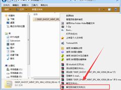 U盘安装纯净版系统自带很多软件怎么办£¿