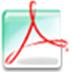 AdobePDF虚拟打印机 V1.0 破解版