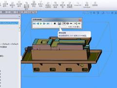 SolidWorks怎么生成爆炸图?