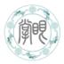 http://img3.xitongzhijia.net/161114/66-161114134FM57.jpg