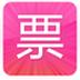 360搶票王(12306搶票軟件) V4.0