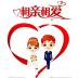 http://img5.xitongzhijia.net/161230/66-1612301443362S.jpg