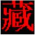 http://img2.xitongzhijia.net/170125/70-1F125135IB51.jpg