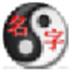 http://img4.xitongzhijia.net/170215/51-1F215134404123.jpg