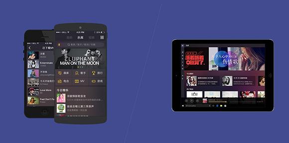 酷我音樂2017 V8.7.5.0