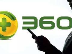 """这次不借壳了?奇虎360排队IPO踏上""""回A之路"""""""
