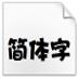 http://img5.xitongzhijia.net/170417/66-1F41G52610549.jpg