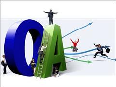 OA打不开怎么办?八招解决IE浏览器与OA系统故障!