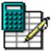 易表.net(数据管理软件) V11.1731