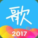 天籁K歌 v4.5.0