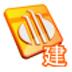易达清单大师 V6.7.0.5