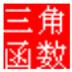 http://img1.xitongzhijia.net/170626/66-1F626144639123.jpg