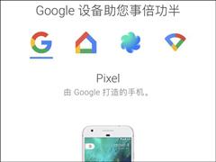 """""""事倍功半""""?谷歌Play Store大秀中文结果..."""