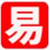 易特仓库管理软件 V14.7 单机版