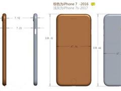 iPhone 7s设计图曝光:配置小升级、外观大改变