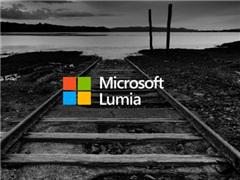 美国最后一家运营商停售Lumia手机:只剩第三方WP手机