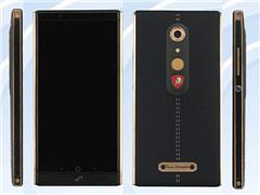 中兴兰博基尼手机现身工信部:4GB运存+2K屏