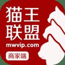 猫王联盟商家端 v4.1.0818